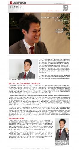 img_media_leaders-style.com
